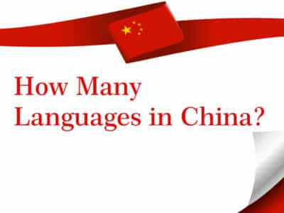 How Many Languages in China