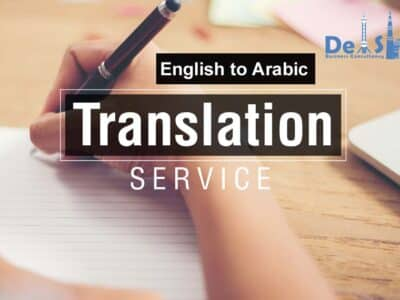 English to Arabic Translations