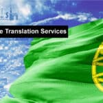 PortugueseTranslationServices