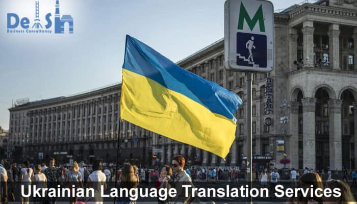 Ukrainian-language